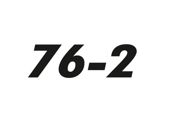 ALS 76-2 Model Number Decal  product image