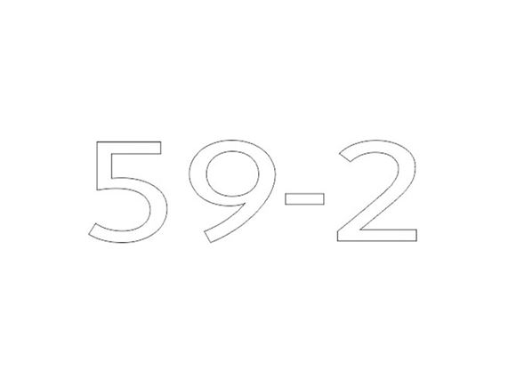 AE2 59-2 Model Number Decal product image